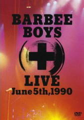 LIVE June 5th,1990
